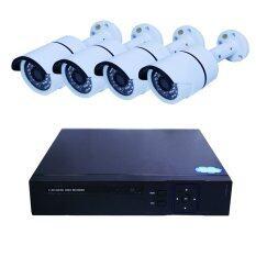 Orbia AHD CCTV ชุดกล้องวงจรปิด 4 กล้อง HD AHD KIT 1.0 Mp รุ่น J-860 (White)