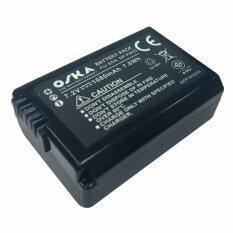 โปรโมชั่น Oska แบตกล้อง Sony Np Fw50 Black Oska ใหม่ล่าสุด