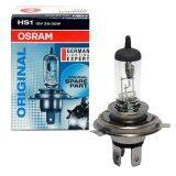 ขาย Osram หลอดไฟหน้าซีนอนสำหรับรถจักรยานยนต์ 12V 35 35W Original รุ่นขาเสียบ 3 ขา ออนไลน์ ใน กรุงเทพมหานคร