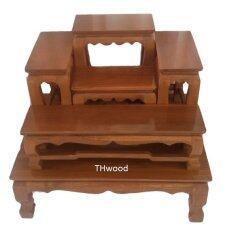ขาย โต๊ะหมู่บูชาพระ หมู่5หน้า4 นิ้ว ไม้สัก Unbranded Generic ออนไลน์