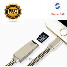 OTG iDrive - iDragon iUSBPro Lightning USB Card Reader Cable แฟลชไดร์ฟสำรองข้อมูลสำหรับ iPhone,IPad