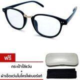 ขาย Oufong Glasses กรอบแว่นตา Of 9189 Black ผู้ค้าส่ง