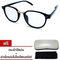 ซื้อ Oufong Glasses กรอบแว่นตา Of 9189 Black ใหม่