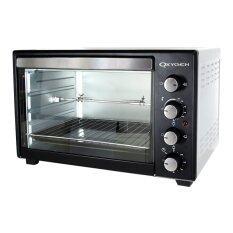 Oxygen Oven เตาอบ 45l รุ่น Cs4502d.