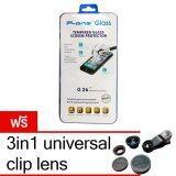 ราคา P One ฟิล์มกระจกนิรภัยสำหรับ Ipad Mini 4 ฟรี 3 In1 Universal Clip Lens ราคาถูกที่สุด