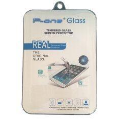 ทบทวน ที่สุด P One พี วัน Ipad Air 1 2 ฟิล์มกระจกนิรภัยใส Tempered Glass