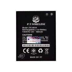 โปรโมชั่น P T Wireless แบตเตอรี่ Dtac Eagle 4 5 Zte V831W ใน Thailand