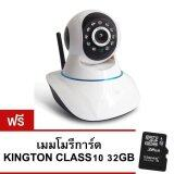 ขาย P2P กล้องวงจรปิด ไร้สาย Ip Camera Hd 720 รุ่น K8040 สีขาว แถมฟรี เมมโมรี่ 32 Gb Class 10 ถูก ไทย