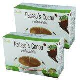 ซื้อ Padaso S Cocoa พาดาโซ่ เอส โกโก้ ผลิตภัณฑ์โกโก้ปรุงสำเร็จ 10 ซอง ขนาดใหม่ 18G 2 กล่อง ถูก