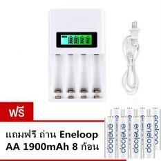 ซื้อ Panasonic ชุดชาร์จ Eneloop Free ถ่านชาร์จ Aa 8 ก้อน ราคา 950บาท สีขาว ออนไลน์ กรุงเทพมหานคร