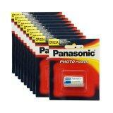 ซื้อ Panasonic ถ่านกล้องถ่ายรูป Cr123A Lithium 3V สีขาว 10 ก้อน Panasonic เป็นต้นฉบับ