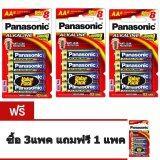 ทบทวน ที่สุด Panasonic ถ่านอัลคาไลน์ รุ่น Aa Lr6T 3 แพค 8ก้อน เเพค ซื้อ3แพคฟรี1แพค