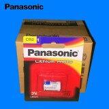 ราคา Panasonic ถ่านกล้องถ่ายรูป Cr2 Lithium 3V สีขาว 5Pcs And 10Pcs Panasonic ใหม่