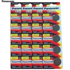 ขาย Panasonic ถ่านกระดุม Lithium Cr2016 4 แพ็ค 20 ก้อน ถูก ใน กรุงเทพมหานคร