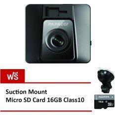 PAPAGO! กล้องติดรถยนต์ GoSafe 388mini Full HD (Black)+Free Micro SD 16GB