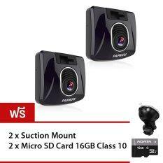 Papago! กล้องติดรถยนต์ GoSafe S30 Full HD แพ็คคู่ (Black)  Free Micro SD 16GB x 2