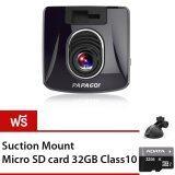 ขาย Papago กล้องติดรถยนต์ Gosafe S30 Full Hd Black Sony Exmor Cmos Sensor Papago ผู้ค้าส่ง