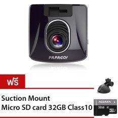 Papago กล้องติดรถยนต์ GoSafe S30 Full HD (Black) -Sony Exmor CMOS Sensor