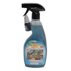 ส่วนลด สินค้า Papamami Bio Removal Worm Mealybug Pest Insect ชีวภาพ แบบสเปรย์ 500 ซีซี ช่องาม 1ขวด