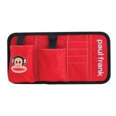 ขาย Paul Frank กระเป๋าบังแดดอเนกประสงค์ สีแดง Paul Frank
