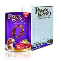 ราคา Paw S Bistro อาหารสุนัขชนิดเปียก พอล บิสโทร สตูแกะ แพ็ค 12 150 G ใหม่
