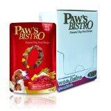 ขาย Paw S Bistro อาหารสุนัขชนิดเปียก พอล บิสโทร สตูเนื้อ แพ็ค 12 150 G ใน กรุงเทพมหานคร