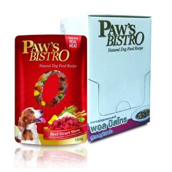 Paw's Bistro อาหารสุนัขชนิดเปียก พอล บิสโทร - สตูเนื้อ แพ็ค 12 (150 g.)