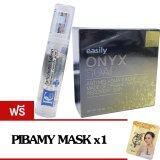 โปรโมชั่น Pcare Skincare เซ็ทประหยัด ลดสิวอุดตัน สิวเสี้ยน สิวหัวดำ Pcare Anti Acne Lotion X1 Pcare Onyx Soap X1 ฟรี Mask Pcare Skincare