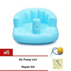 โปรโมชั่น Peixin เก้าอี้เด็กโซฟาเป่าลมนั่งเล่น สำหรับเด็กเล็ก รุ่น Pa8001 Blue