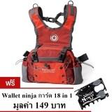 ราคา Pentagram กระเป๋าคาดเอว สะพายหลัง รุ่น975 6L สีแดง