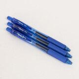 ทบทวน Pentel ปากกาเจลแบบกด 5 รุ่น Energel X Bln105 หมึกน้ำเงิน 3 ด้าม Pentel