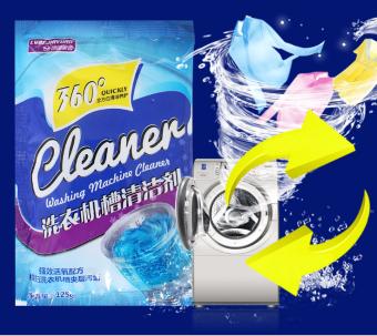 PERLA-ผงล้างทำความสะอาดถังซักผ้า CLEANER ผงทำความสะอาดเครื่องซักผ้าฝาหน้า สูตรขจัดคราบไขมัน กลิ่นอับชื้น เชื้อแบคทีเรียได้ 99% สะอาดล้ำลึก พลังซอกซอน360องศา (แพก 2)