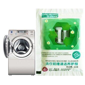 PERLA-ผงทำความสะอาดเครื่องซักผ้า ผงล้างถังซักผ้าสูตรขจัดคราบฝังแน่น กำจัดกลิ่นอับสูตรเข้มข้นพิเศษ-ไม่กัดถังสแตนเลส 80 g (แพกคู่)
