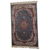 Persian Carpet 50 X 85 ซม พรม เพอเซโพลิส รุ่น ชาฮ 1 พื้นสีน้ำเงิน สีครีม Persian Carpet ถูก ใน Thailand