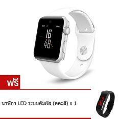 Person I-SMART Bluetooth watch รุ่น A8 ใส่ Sim TFcard ได้ (White) ฟรี นาฬิกาLEDระบบสัมผัส(คละสี)
