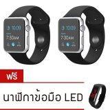 ขาย Person นาฬิกาโทรศัพท์ Bluetooth Smart Watch รุ่น A8 Phone Watch แพ็คคู่ Black ฟรี นาฬิกา Led ระบบสัมผัส คละสี ราคาถูกที่สุด