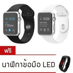 Person นาฬิกาโทรศัพท์ Bluetooth Smart Watch รุ่น A8 Phone watch แพ็คคู่ (White/Black) ฟรี นาฬิกา LED ระบบสัมผัส (คละสี)