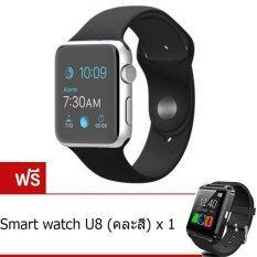 Person นาฬิกาโทรศัพท์ Bluetooth Smart Watch รุ่น A8 Phone watch(Black) ฟรี Smart Watch U8(คละสี)