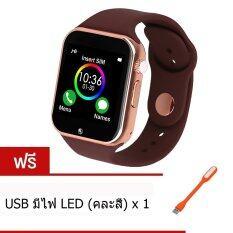 Person นาฬิกาโทรศัพท์  Bluetooth Smart Watch รุ่น A8 Phone watch(Gold) ฟรี USB มีไฟ LED (คละสี)
