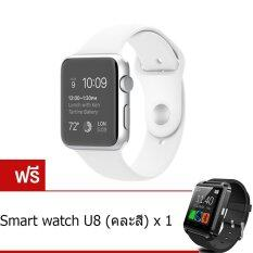ราคา Person นาฬิกาโทรศัพท์ Bluetooth Smart Watch รุ่น A8 Phone Watch White ฟรี Smart Watch U8 คละสี ใน กรุงเทพมหานคร