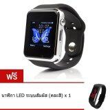 ราคา Person นาฬิกาโทรศัพท์ Smart Watch รุ่น A1 Phone Watch Black ฟรี นาฬิกา Led ระบบสัมผัส คละสี Person