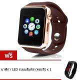 ซื้อ Person นาฬิกาโทรศัพท์ Smart Watch รุ่น A1 Phone Watch Gold ฟรี นาฬิกา Led ระบบสัมผัส คละสี Person ออนไลน์
