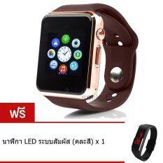 Person นาฬิกาโทรศัพท์ Smart Watch รุ่น A1 Phone Watch (Gold) ฟรี นาฬิกา LED ระบบสัมผัส (คละสี)