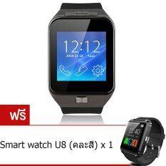 ซื้อ Person นาฬิกาโทรศัพท์ Smart Watch รุ่น A9 Phone Watch Black ฟรี Smart Watch U8 คละสี กรุงเทพมหานคร