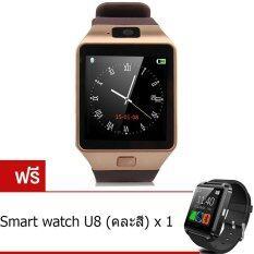 ขาย Person นาฬิกาโทรศัพท์ Smart Watch รุ่น A9 Phone Watch Gold ฟรี Smart Watch U8 คละสี ถูก กรุงเทพมหานคร