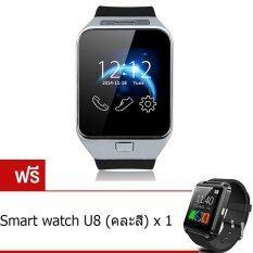 Person นาฬิกาโทรศัพท์ Smart Watch รุ่น A9 Phone Watch (Silver) ฟรี Smart Watch U8(คละสี)