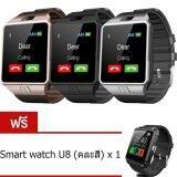 ซื้อ Person นาฬิกาโทรศัพท์ Smart Watch รุ่น Dz09 Phone Watch แพ็ค 3 ชิ้น Gold Sliver Black ฟรี Smart Watch U8 คละสี ถูก
