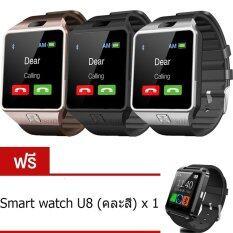 ส่วนลด Person นาฬิกาโทรศัพท์ Smart Watch รุ่น Dz09 Phone Watch แพ็ค 3 ชิ้น Gold Sliver Black ฟรี Smart Watch U8 คละสี Person