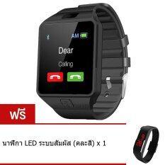 Person นาฬิกาโทรศัพท์ Smart Watch รุ่น DZ09 Phone Watch (Black) ฟรี นาฬิกา LED ระบบสัมผัส (คละสี)