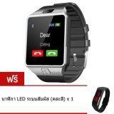 ซื้อ Person นาฬิกาโทรศัพท์ Smart Watch รุ่น Dz09 Phone Watch Silver ฟรี นาฬิกา Led ระบบสัมผัส คละสี ถูก กรุงเทพมหานคร